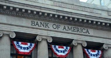 Photo of بنك أوف أمريكا: المستثمرون يسعون لانكشاف أكبر على اليورو
