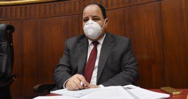صورة المالية توقع أول تسهيل تقليدى وإسلامى مشترك لمصر بقيمة 2 مليار دولار