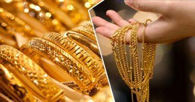 أسعار الذهب ترتفع جنيه واحد وعيار 21 يسجل 775 جنيها للجرام
