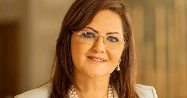 وزيرة التخطيط: تخصيص 93.5 مليار جنيه للصحة بنسبة نمو 28%