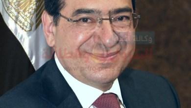 Photo of ننشر منشور وزارة البترول الرسمى باستمرار ضوابط العمل الحالية حتى ٣٠ يوليو