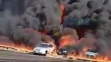 Photo of بيان عاجل من النائب العام بالتحقيق في واقعة حريق خط البترول بطريق القاهرة الإسماعيلية