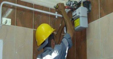 10معلومات عن خطط توصيل الغاز للمنازل.. أهمها التوسع فى مشروعات cng