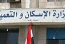 فتح باب الحجز لـ3400 قطعة أرض مقبرة للمسلمين والمسيحيين بالقاهرة الجديدة