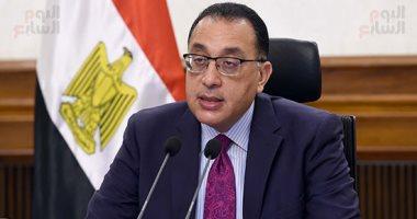 Photo of هيئة الاستثمار: نسبة مساهمة المصريين في رؤوس الأموال المُصدرة للشركات 98.8 %