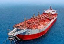 ارتفاع واردات الولايات المتحدة الأمريكية من النفط الخام 10 % مايو 2020