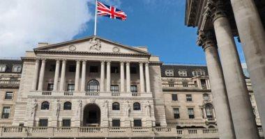 بنك إنجلترا: الاقتصاد البريطانى استعاد نصف فاقد الإنتاج الذى أثاره كورونا
