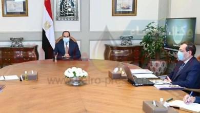 Photo of بالتفاصيل..الرئيس السيسى يلتقى وزير البترول و يوجه بتعظيم استغلال موارد الدولة من إنتاج الغاز الطبيعي