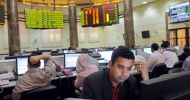أسعار الأسهم بالبورصة المصرية اليوم الأربعاء 12 - 8 - 2020