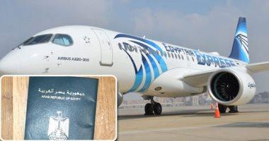صورة كيف تحصل على 30.000 يورو تغطية مصاريف طبية أثناء السفر ؟