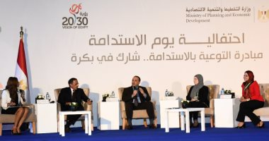 صورة التخطيط تطلق مبادرة سفراء التنمية المستدامة لرفع وعى الشباب بأهداف التنمية المستدامة