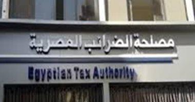 مصلحة الضرائب المصرية تعلن عن وظائف خالية.. تعرف عليها