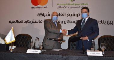 بنك التعمير والإسكان وماستركارد العالمية يوقعان عقد شراكة طويل الأجل للتوسع بمنظومة الدفع الإلكترونى