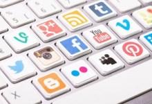 كيف يستخدم القطاع الخاص الانترنت وشبكات التواصل؟.. اعرف التفاصيل