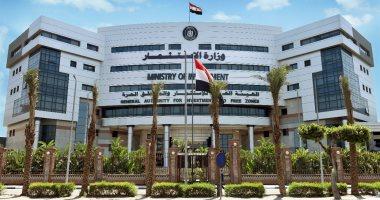 نائب رئيس هيئة الاستثمار: زرنا 13محافظة والتقينا 1200 مستثمرا خلالها