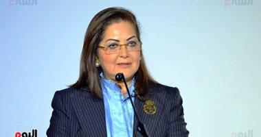 وزيرة التخطيط: الصندوق السيادى يرسل قوائمه المالية للرئيس ومجلس النواب
