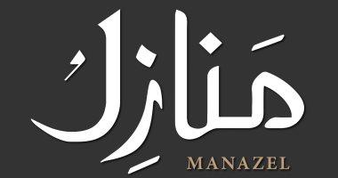 انطلاق معرض منازل للعقارات في المنصورة خلال الفترة من 3 إلى 5 ديسمبر