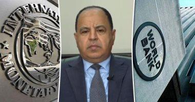 موجز الاقتصاد: المالية: أداء اقتصاد مصر فاق التوقعات رغم كورونا