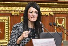 وزيرة التعاون الدولى تستعرض إجراءات حوكمة إبرام اتفاقيات التمويل التنموى
