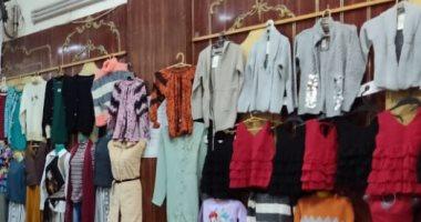 محلات الملابس تبدأ اليوم عروض الأوكازيون الشتوى والتخفيضات تصل لـ70٪