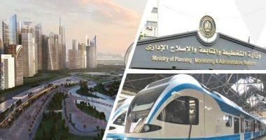 كيف تسهم المشروعات الكبرى بالوادى الجديد فى تنفيذ رؤية مصر 2030؟