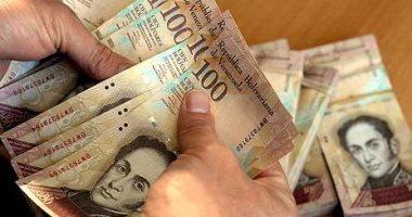 فنزويلا تصدر 3 أوراق نقدية جديدة بقيمة مليون بوليفار لا تتجاوز قيمتها 50 سنتا