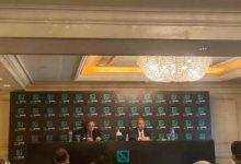 ميد بنك: نستهدف رفع شبكة الفروع إلى 40 فرعا والوصول بالودائع إلى 60 مليار جنيه