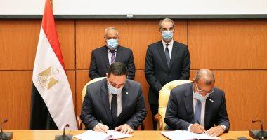 توقيع اتفاق لتنفيذ منظومة التطبيقات الذكية بمدينة المعرفة بالعاصمة الإدارية