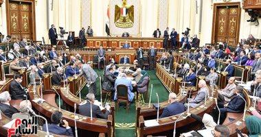 وزير المالية: إحالة مشروع قانون زيادة الرواتب لمجلس النواب والتطبيق بداية يوليو