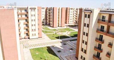 """موعد بدء تسليم قطع أراضى """"الإسكان المتميز"""" بمدينة ناصر الجديدة غرب أسيوط"""