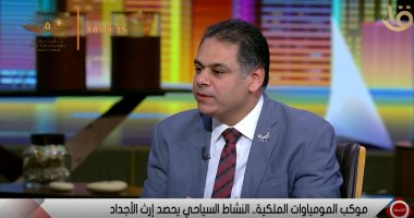 تنشيط السياحة تدرس سبل تطوير وتنمية سياحة المعارض والمؤتمرات فى مصر