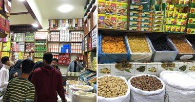 غرفة صناعة الحبوب: توازن المعروض وارتفاع مخزون السلع يضبط أسعارها فى رمضان