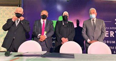 وزيرة الصناعة تشهد توقيع مذكرة بين الهيئة العربية للاستثمار واتحاد الأسمدة