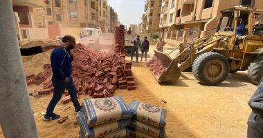 """جهاز """"القاهرة الجديدة"""": غلق وتشميع 9 وحدات مخالفة بالمدينة"""