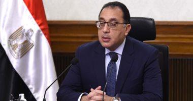 الحكومة توافق على تعديل بعض أحكام اللائحة التنفيذية لقانون شركات قطاع الأعمال
