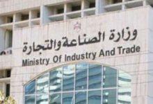وزيرة الصناعة: الحكومة حريصة على جذب المزيد من الاستثمارات والخبرات العالمية