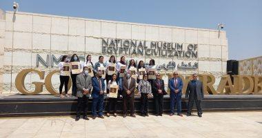 """إطلاق مبادرة """"حكايتنا"""" لتنمية الوعى السياحى والأثرى لدى طلاب المداس"""