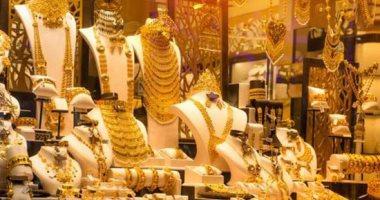 أسعار الذهب والعملات فى السعودية اليوم الخميس 13-5-2021