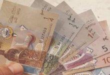 تعرف على سعر الدينار الكويتى اليوم الجمعة 14-5-2021 فى مصر