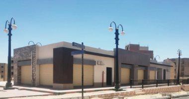 الإسكان: الانتهاء من تنفيذ سوقين تجاريتين بمنطقة النوادى بمدينة المنيا الجديدة