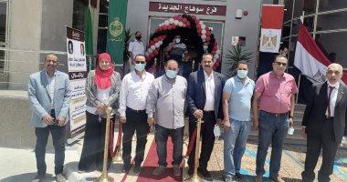 جهاز سوهاج الجديدة يفتتح فرع بنك مصر لتوفير الخدمات لسكان المدينة