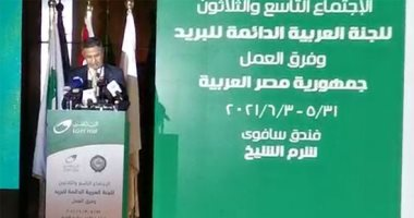 البريد المصرى ينقل تجربته فى التحول الرقمى إلى الدول العربية