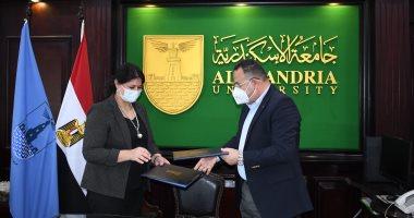 """""""التخطيط"""": اتفاقية تعاون مع جامعة الإسكندرية لنشر ريادة الأعمال بين الشباب"""