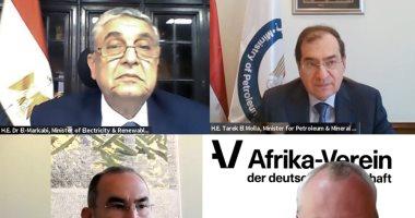 طارق الملا: مصر بدأت خطوات فعلية فى صناعة الهيدروجين