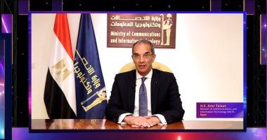 وزير الاتصالات: حريصون على تطوير حلول وطنية عبر تحفيز الفكر الابتكاري