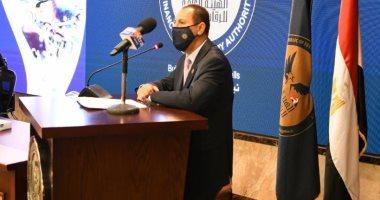 الرقابة المالية: تجربة مصر فى مكافحة غسل الأموال تفتح الطريق لضخ استثمارات جديدة