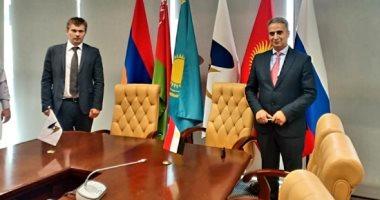 موسكو تستضيف مفاوضات اتفاق تجارة حرة بين مصر والاتحاد الأوراسى