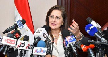 وزيرة التخطيط: الانتهاء من تنفيذ مشروعات بقيمة 2.4 تريليون جنيه فى 22 قطاعا
