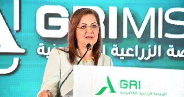 وزيرة التخطيط تشارك باحتفالية إطلاق المنصّة الزراعية الإلكترونية
