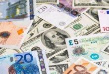 تعرف على أسعار العملات اليوم الأربعاء بالبنوك المصرية